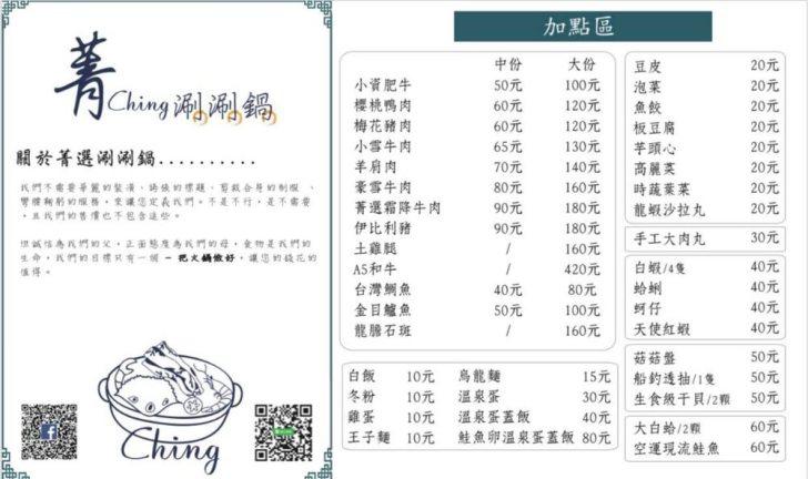 20191210161342 66 - 熱血採訪│台中首見爆干鍋!整鍋滿滿的生食級干貝,沒預約吃不到