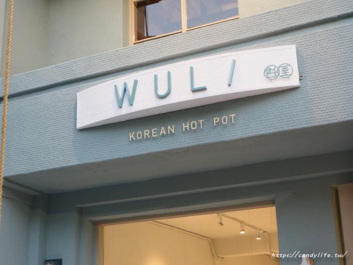 20191213083346 36 - 夢幻tiffany藍裝潢加上2樓高的鞦韆設計,隱藏在巷弄中的網美韓式料理