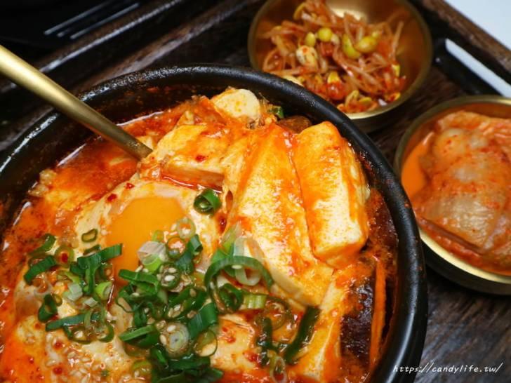 20191213083358 52 - 夢幻tiffany藍裝潢加上2樓高的鞦韆設計,隱藏在巷弄中的網美韓式料理