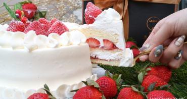 台中瘋搶的隱藏版草莓生乳蛋糕在這裡,沒預訂吃不到!