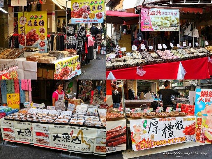 20200110131642 28 - 2020天津年貨大街美食、年貨等近200個攤販攻略懶人包,活動只有15天~