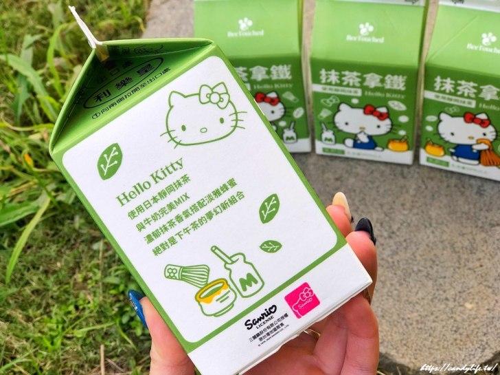 20200114110414 64 - 蜜蜂工坊新品Hello Kitty抹茶拿鐵,7-11限定,全台限量販售~