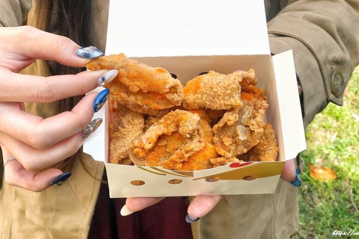 台灣肯德基也吃的到炸雞皮啦!台中只有這間有賣,每日限量,開賣不到一小時就賣完!
