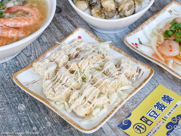 20200130090244 70 - 熱血採訪│台中也吃的到台南鹽水小吃豆簽羹,還有肥滋滋的鮮蚵滷肉飯,一碗只要銅板一枚!