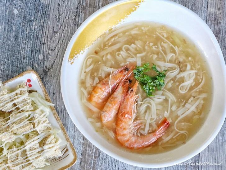 20200130090301 88 - 熱血採訪│台中也吃的到台南鹽水小吃豆簽羹,還有肥滋滋的鮮蚵滷肉飯,一碗只要銅板一枚!