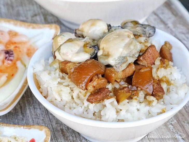 20200130090302 47 - 熱血採訪│台中也吃的到台南鹽水小吃豆簽羹,還有肥滋滋的鮮蚵滷肉飯,一碗只要銅板一枚!