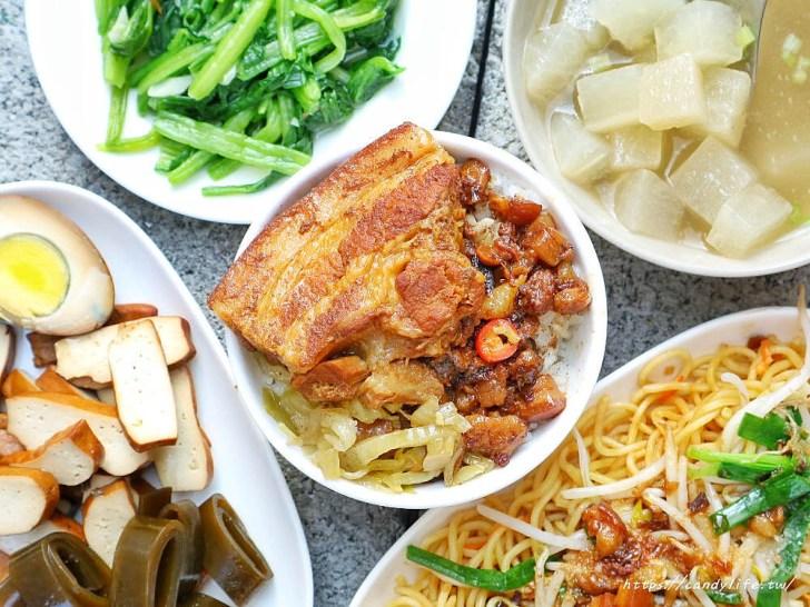 20200202201328 73 - 五權車站銅板美食,超大盤炒麵只要30元,炒青菜也只要15元~