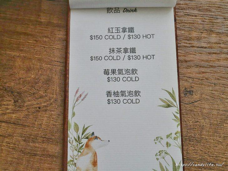 20200204224650 84 - 台中新開幕的小清新甜點店,賣著雪冰及生乳酪,店裡裝潢超好拍~
