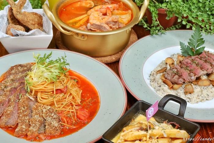 聚一波GEP│超特別馬路工業風餐廳,隱身在巷弄中的義大利麵,學生百元有找!