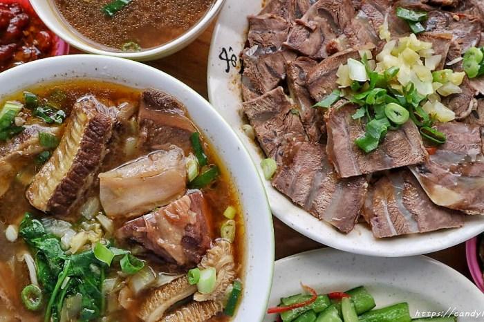 吳家莊頂級紅燒牛肉麵│天天大客滿,料多到快滿出來的牛肉麵,激推什錦牛肉麵,一次吃到四種部位!