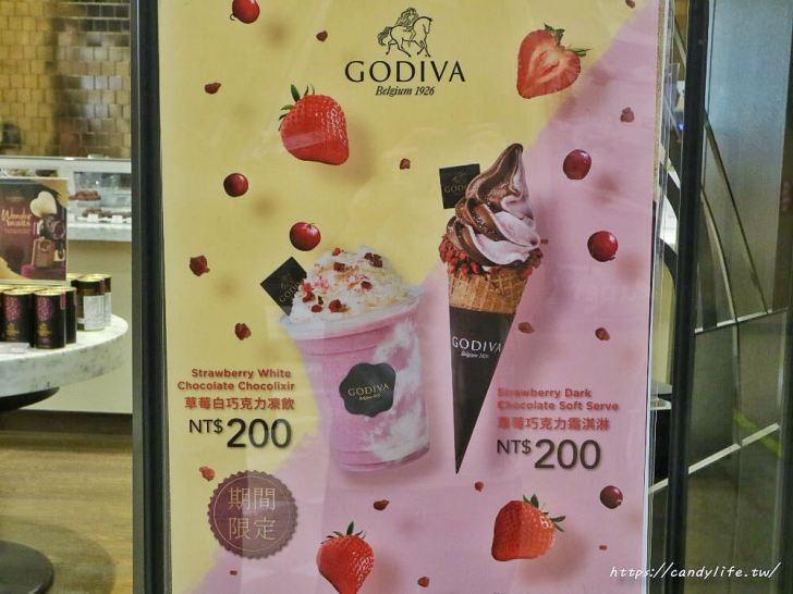 20200226150822 49 - GODIVA草莓巧克力霜淇淋台灣獨家限定!好吃不甜膩,期間販售只到這一天,門市看這邊~