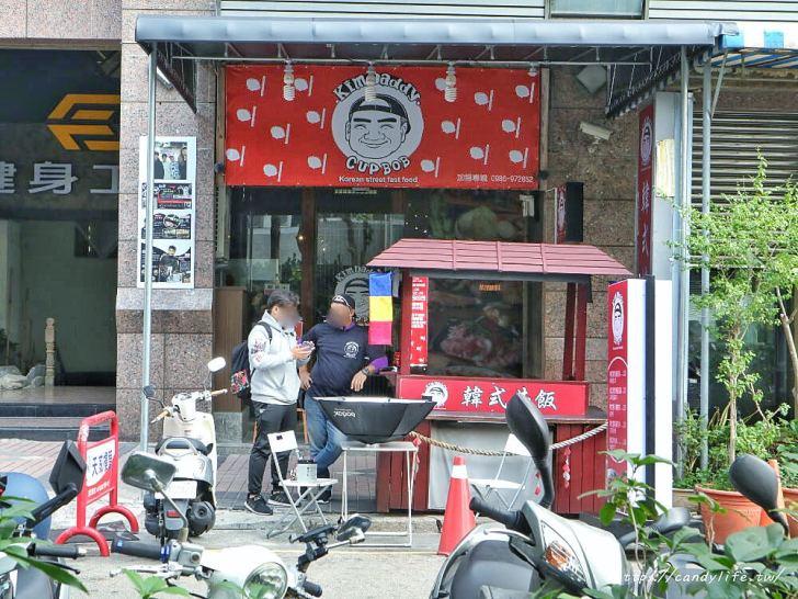 20200226164103 47 - 熱血採訪│台中道地韓式烤肉,獨特吃法更美味,主打雙人套餐,老闆是韓國人哦~