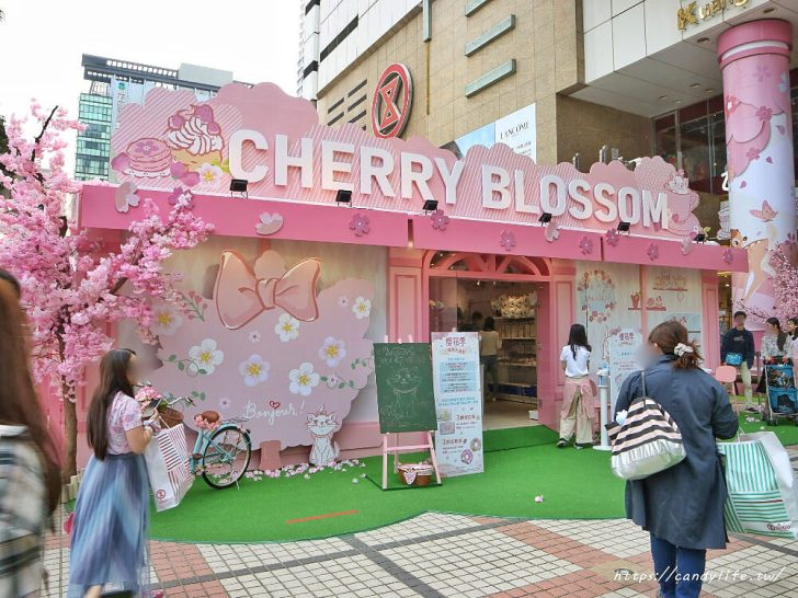 20200228130657 98 - 台中迪士尼櫻花季浪漫登場,一次收集櫻花四大打卡點,位置就在這裡!