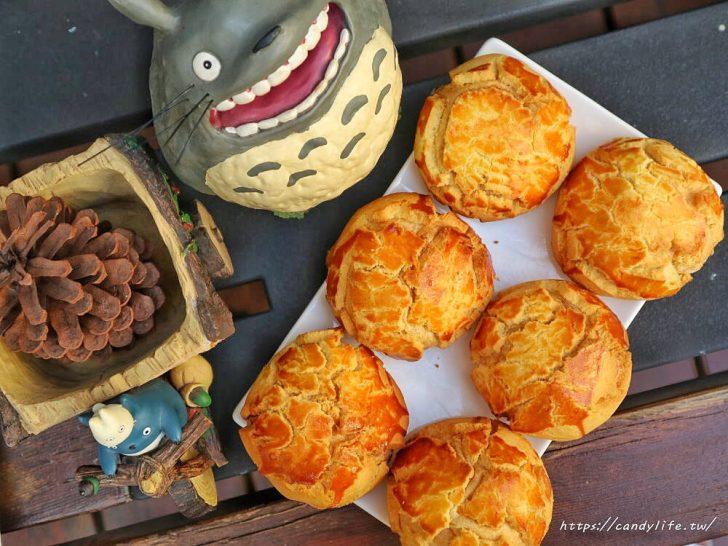 20200304160344 58 - 滿屋子都是龍貓的麵包坊,試吃給的超大方,麵包餡料滿滿,激推脆皮菠蘿,口味超多!