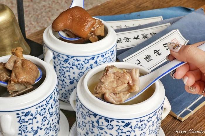 唐太盅養生燉品甜湯│超美青花瓷盅,多款燉湯任你挑,甜品也好吃,還有古裝可以穿~