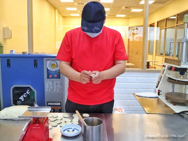 20200311093440 85 - 熱血採訪│達人嗑鴨一鴨三吃,蔥爆、椒鹽,竟然還有酸菜鴨湯口味,提供內用區,晚來吃不到!