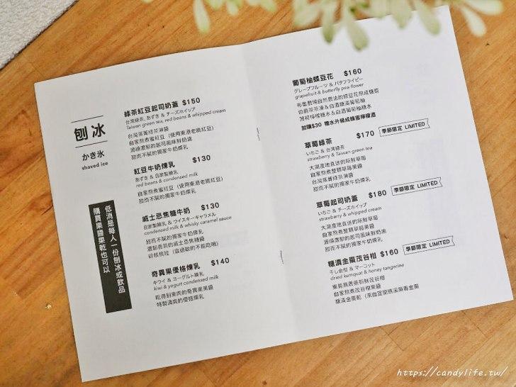 20200324151805 85 - 隱身在巷弄老屋裡的日式刨冰店,搭配自製果醬,畫面超美~