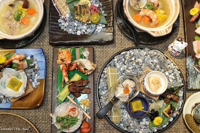 烏米うみ日式無菜單料理│無菜單料理竟然只要580元,道道讓人驚艷,聚餐、約會餐廳推薦