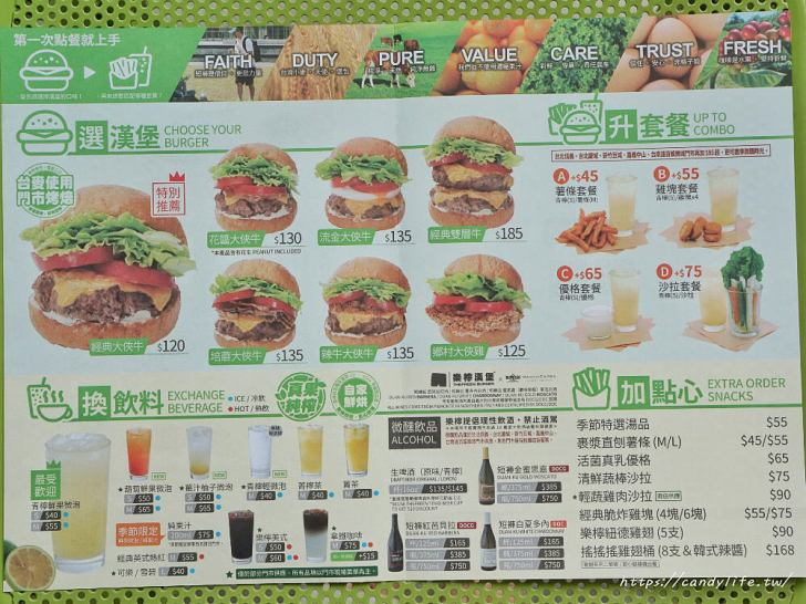 20200404200000 92 - 起司流成河大俠牛堡全台樂檸漢堡門市販售啦!熔岩起司搭配1.5倍肉量就是狂!