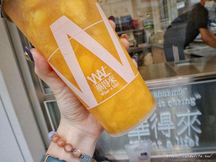 20200405220210 54 - 海線必買人氣飲料店,季節限定芒果綠茶開賣啦!滿滿新鮮果肉,高CP值,每日限量,想喝請早~