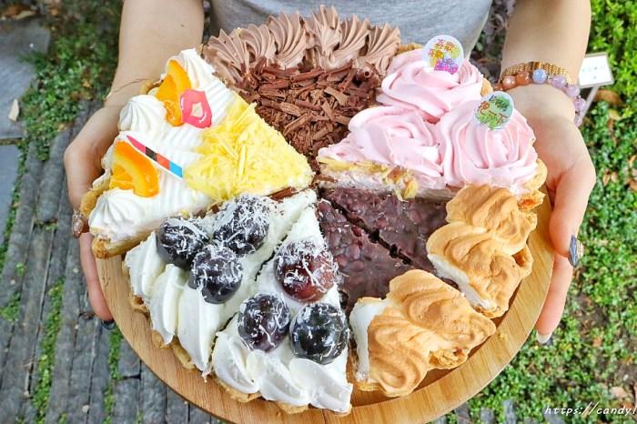 薔薇派母親節蛋糕一次綜合五種口味,預購超多好康,還有買一送一就是狂!