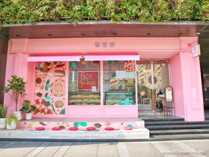 20200427133619 37 - 熱血採訪│薔薇派母親節蛋糕一次綜合五種口味,預購超多好康,還有買一送一就是狂!