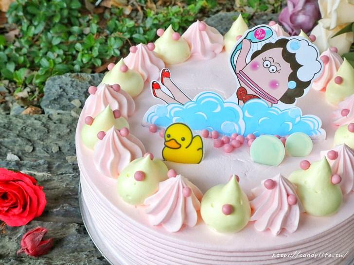 20200427133722 41 - 熱血採訪│薔薇派母親節蛋糕一次綜合五種口味,預購超多好康,還有買一送一就是狂!