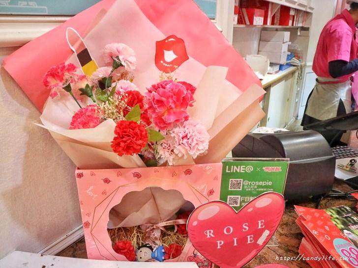 20200427133740 35 - 熱血採訪│薔薇派母親節蛋糕一次綜合五種口味,預購超多好康,還有買一送一就是狂!