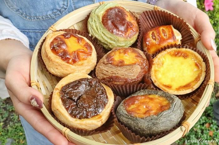 蛋定蛋塔│台中酥皮蛋塔推薦!超狂265層酥皮,六種獨特內餡,還有隱藏版吃法!