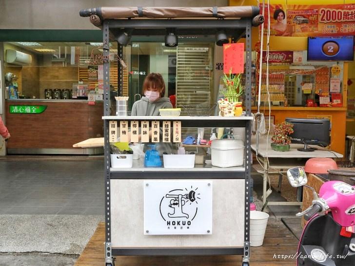 20200512135144 91 - 文青芭樂店,老闆娘是正妹,芭樂口味超多,竟然還有辣味芭樂!