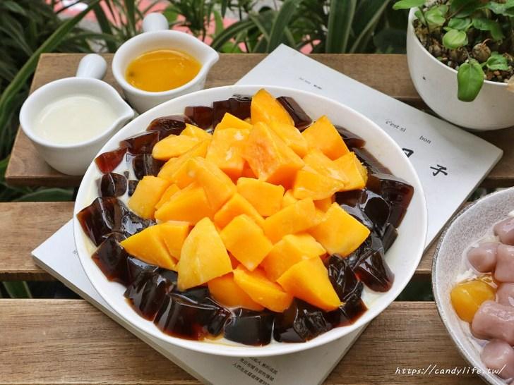 20200519112628 66 - 台中芒果懶人包!台中芒果牛奶冰、芒果蛋糕、芒果千層,還有多款創意料理,夏日必吃美食~