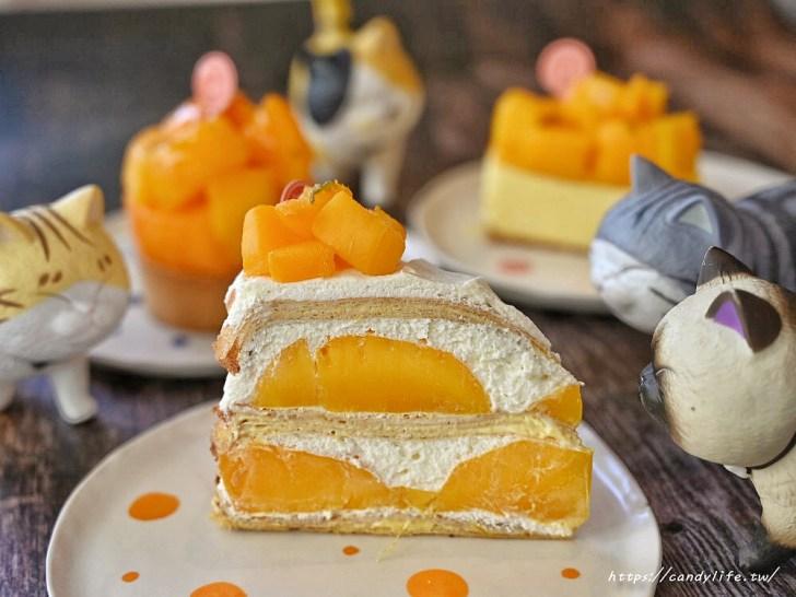 20200520105819 12 - 台中芒果懶人包!台中芒果牛奶冰、芒果蛋糕、芒果千層,還有多款創意料理,夏日必吃美食~