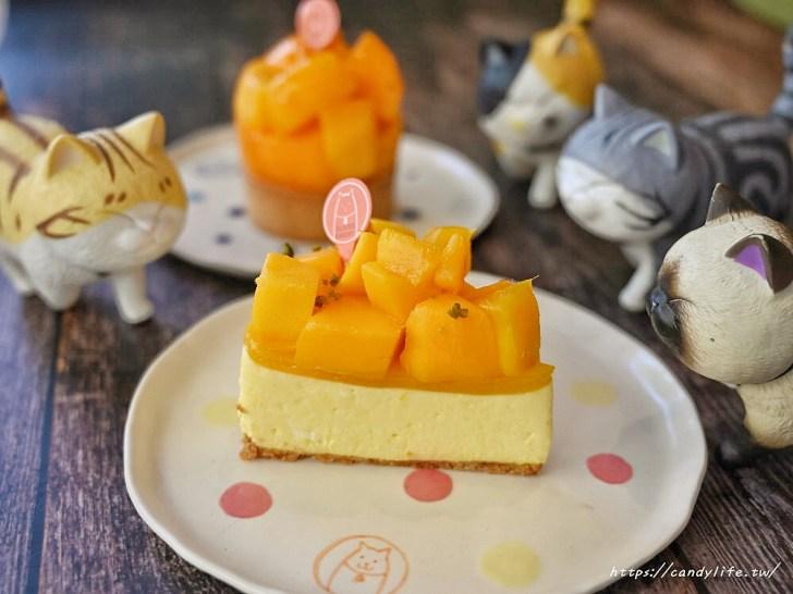 20200520105840 36 - 台中芒果千層推薦!超大塊新鮮芒果入料,還有芒果好多塔及芒果生乳捲,店裡頭有貓咪唷~