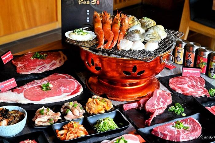 田季發爺燒肉│台中燒肉吃到飽再一發!近百種食材吃到飽,和牛、超大生蠔爽爽吃,一人只要499元起~
