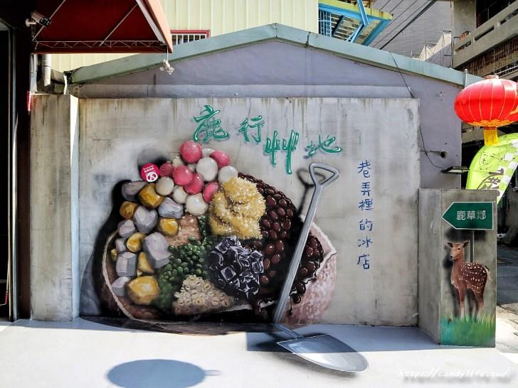 20200522162321 92 - 隱身在巷弄裡的低調冰店,主打水果製成的水綿冰,還有3D彩繪打卡牆~