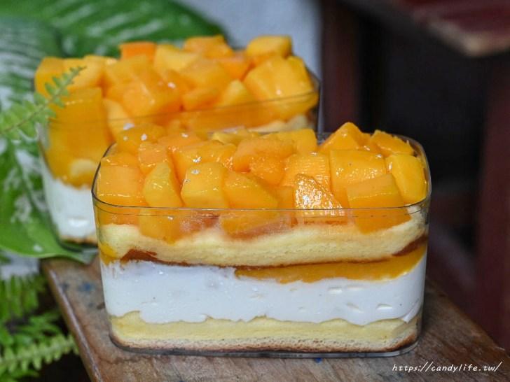 20200527163918 16 - 台中芒果懶人包!台中芒果牛奶冰、芒果蛋糕、芒果千層,還有多款創意料理,夏日必吃美食~