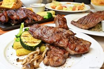 瀧厚炙燒熟成牛排│高貴不貴的冷藏熟成牛排,高CP值!還有滿滿牛肉塊的牛肉湯讓你吃到飽~