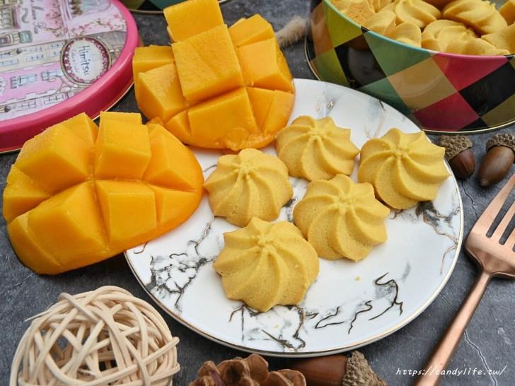 20200602185133 60 - 台中芒果懶人包!台中芒果牛奶冰、芒果蛋糕、芒果千層,還有多款創意料理,夏日必吃美食~