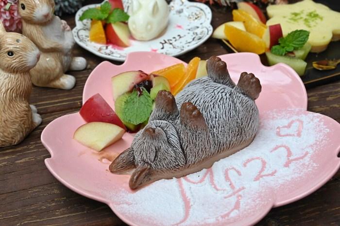 台中兔子友善餐廳,超可愛兔兔飯及兔兔甜點,還可以跟兔兔們互動玩耍~