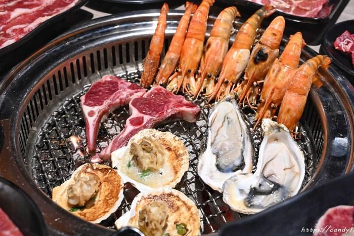 台中燒肉吃到飽,營業至凌晨!現撈泰國蝦、美國安格斯牛排、生猛大牡蠣、牛舌、生啤等近80種食材吃到飽,一人只要799元~