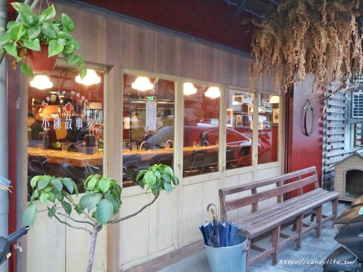 20200626100222 16 - 台中咖哩推薦,小酒館氛圍,店內只有10人座位,老闆是型男,營業是凌晨12點半~