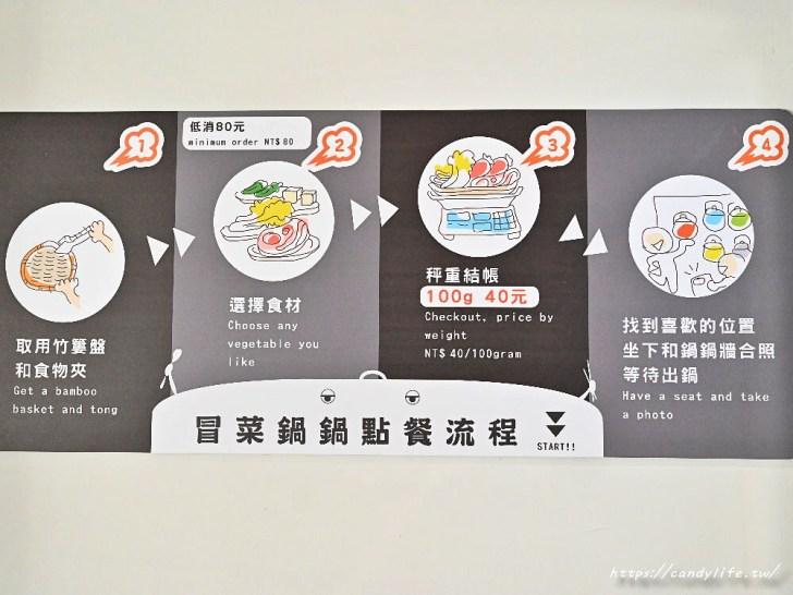 20200630102225 40 - 可愛專屬湯鍋,想吃什麼自己夾,還有超可愛的琺瑯鍋牆~
