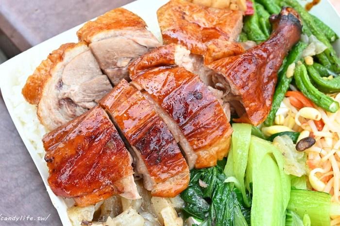 上興燒臘│台中燒臘便當推薦,肉量超狂!搭配四樣配菜,便當滿到蓋不起來!
