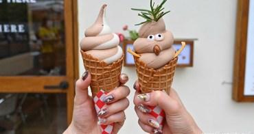 SoyHERE這裡濃豆乳│台中胖胖霜淇淋再一發!台中出現超可愛豆乳雪怪霜淇淋,不定期推出限定口味!還有超濃豆乳及豆花~