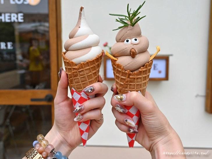 20200811150941 23 - 台中胖胖霜淇淋再一發!台中出現超可愛豆乳雪怪霜淇淋,不定期推出限定口味!還有超濃豆乳及豆花~