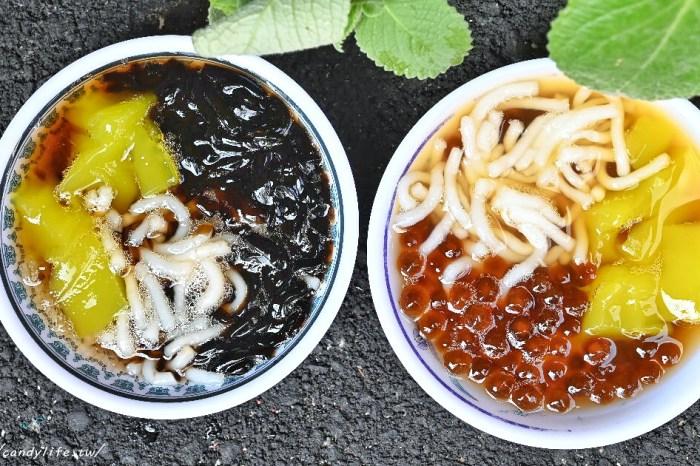 昌記米苔目│台中人氣冰店,每天都大排長龍的古早味米苔目,清涼又消暑,晚來吃不到!