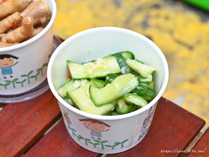 20200831170158 1 - 台中湯包推薦!包不住的鮮蝦湯包,還有七彩湯包,一籠湯包一次吃到七種口味~