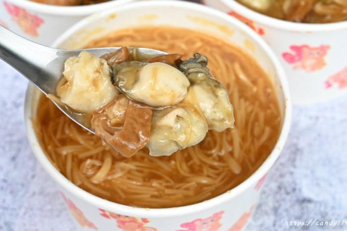 台北吳興蚵仔大腸麵線│台北甜不辣在台中也吃的到,料多實在,吃完還可加湯,蚵仔麵線也是超人氣!