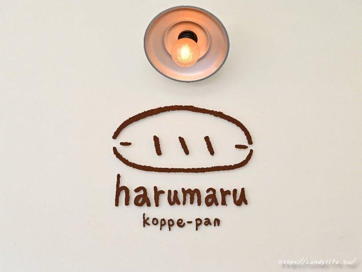 20200909142610 5 - 春丸餐包製作所 不只日式餐包,還有可愛吐司磚也是人氣必點,每日限量供應,想吃請趁早~