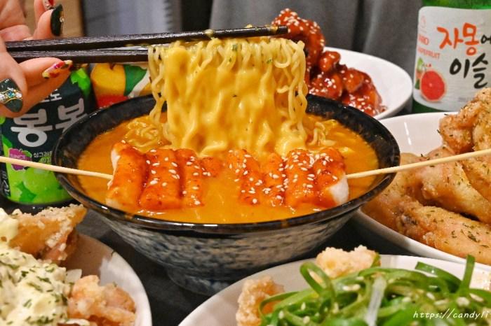 韓雞Bar│台中人氣韓式炸雞,口味超多,外脆內嫩,咬下去還會噴汁!